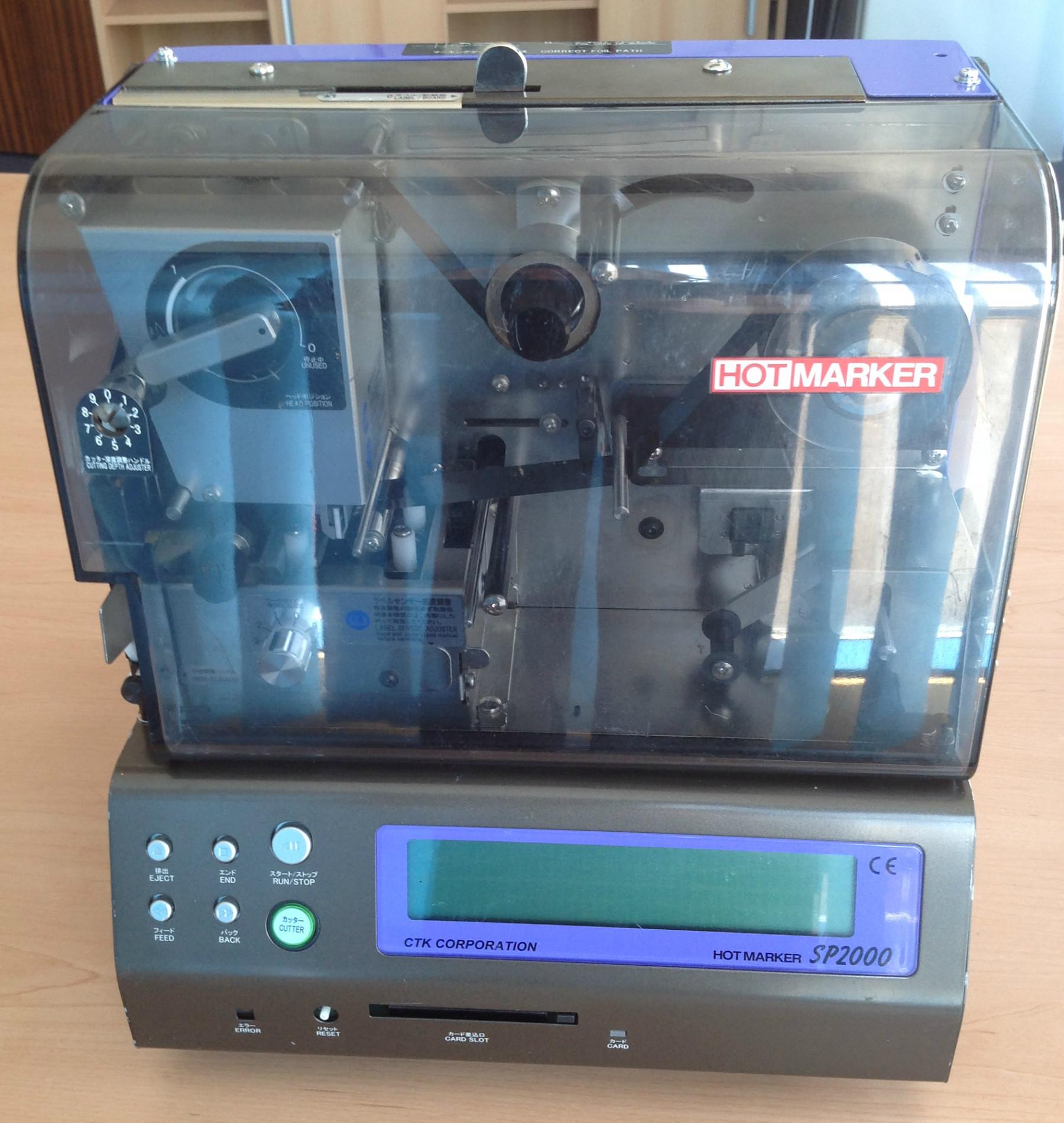 SP2000 Thermal Transfer Label Printer