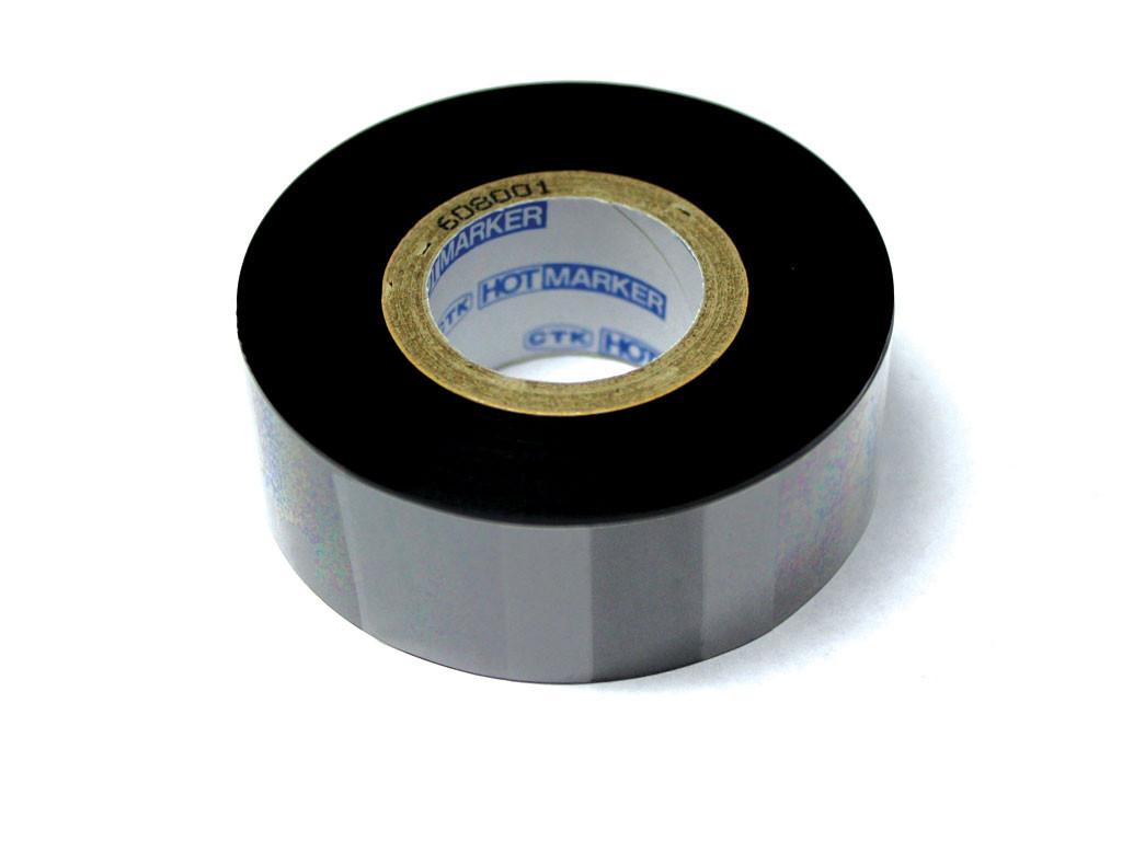 Black Foil Ribbon (S619)